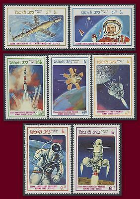 LAOS N°678/684** 1° homme dans l'espace TB 1986 First Man in space Sc#699-705 NH