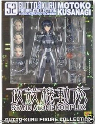 Used Kusanagi Cm\'s Gutto-Kuru Figure Collection 52 Ghost in the Shell Painted