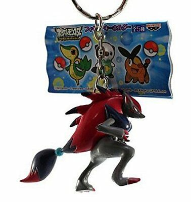 "Pokemon Best Wishes Figure Keychain Banpresto 2011 - 1.5"" - Zoroark"