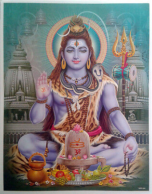 """LORD SHIVA - POSTER (Normal Paper 9""""x11"""")"""