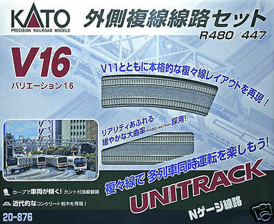 Kato V16 Double Track Outer Loop Set (Japanese packaging version) 20-876