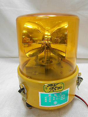 Vintage Ship's Electric WARNING LIGHT Lamp Japanese YELLOW #36