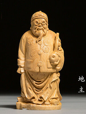 D004 - 13.5*6.3*5.5 CM Carved Boxwood Carving Figurine : Ancient Landlord