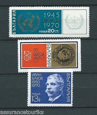 BULGARIE - 1970 YT 1796 à 1798 - TIMBRES NEUFS** LUXE