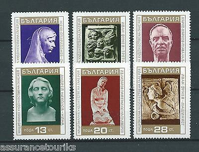 BULGARIE - 1971 YT 1830 à 1835 - TIMBRES NEUFS** LUXE
