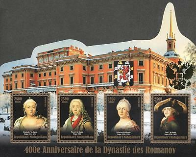 (928430) Architecture, Gold, Romanov, Royalty, Madagascar - private issue -