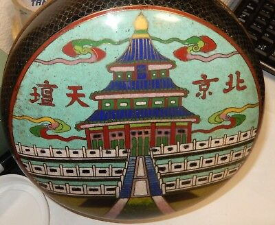 Rare Large Old Chinese Bronze Cloisonne Enamel Grand Palace Temple Bowl Box
