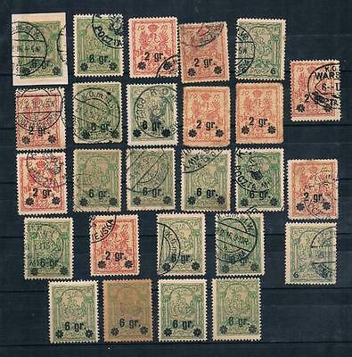 Poland 1915 Locals used,post marked w/gum,MH Germany Occupation 3type lot