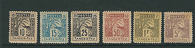 FRENCH MOROCCO TANGER to FEZ LOCAL POST (6 values to 5F) F MH