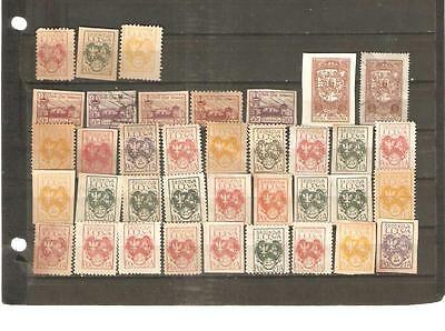 pk17407:Stamps-Lot of 37 Central Lithuania Issues -Used & Mint Hinged