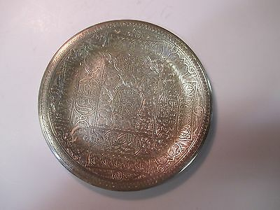 "Egyptian Coin Silver Plate 7"" Diameter"