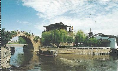 Feng Bridge & Iron Bell Pass Postcard NEW Unused Suzhou China Military Position