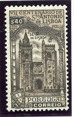 PORTUGAL;  1931 early St.Anthony issue fine Mint hinged 40c. value