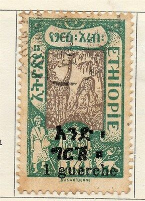 Abyssinia 1920-21 Early Issue Fine Used 1g. Optd Surcharged 065063