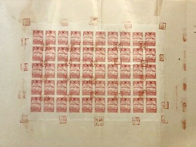 1945 China Japan UK Hong Kong Revenue Stamps $100 x 145, Full Sheet Unique, JH25