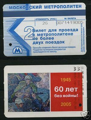 Russia Moscow METRO. USED TICKET  2 passages RARE