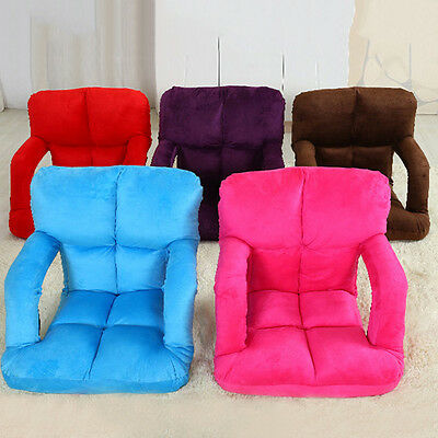 New Folding Sofa Floor Lounger Armchair Comfy Airbed Couch Seat Legless Chair