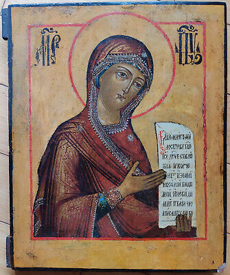 "Antique19c RUSSIAN ORTHODOX ICON ""VIRGIN from the DEESIS"""