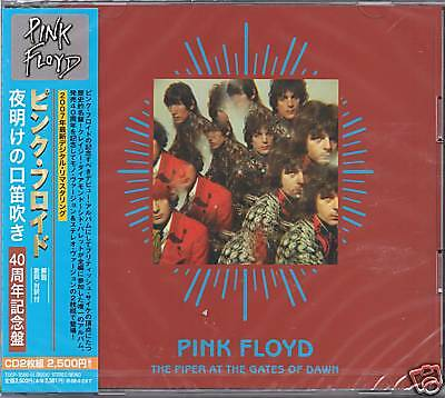 Pink Floyd Piper At The Gates 40th Anniversary 2 CD Japan Limited Edition NEW