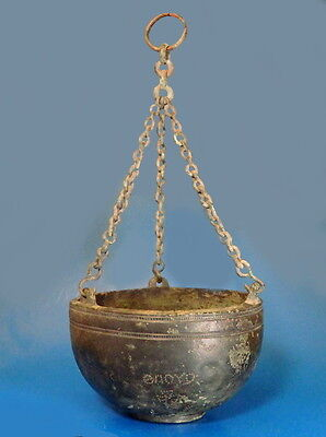 Rare Byzantine Bronze Censer With Inscription (K446)