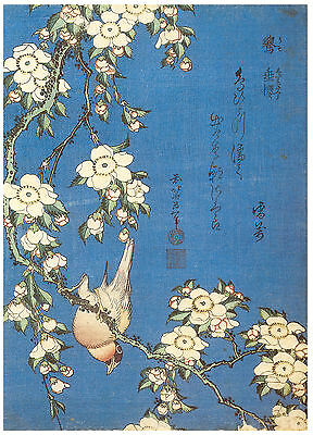 Repro Japanese Print by 'Unknown Artist' V2