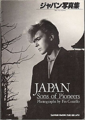 Japan sons of pioneers Photo Book JAPAN CONCERT TOUR   1983