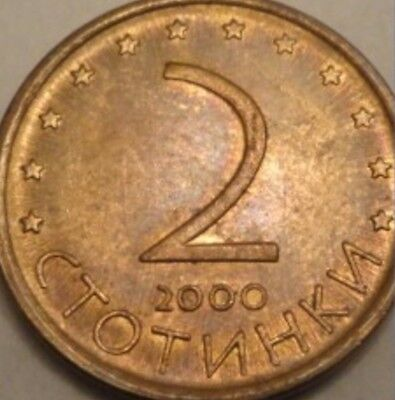 Bulgaria 2 (Two) Stotinki Coins (Magnetic)