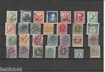 Marruecos unused with Folded and postmarked Lot H 3773