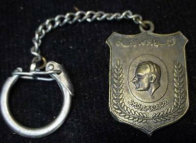 Vintage Watch Fob Turned Keychain Middle East Eastern Writing & Bust
