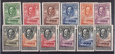 Bechuanaland Protectorate #105 - #116 VF Mint Set