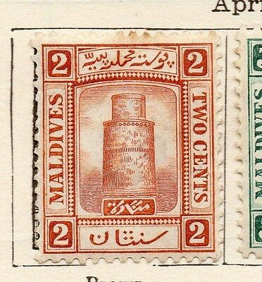 Maldive Islands 1909 Early Issue Fine Mint Hinged 2c. 069420