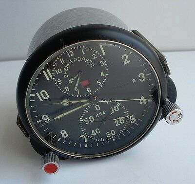 AChS-1 Russian Soviet USSR Military AirForce Aircraft Cockpit Clock #51592