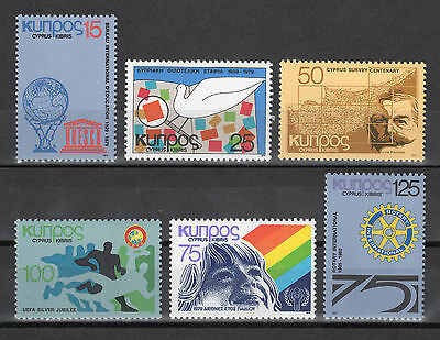 Cyprus 1979 Anniversaries And Events Mnh