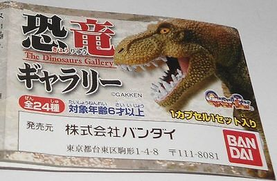 BANDAI // GASHAPON // Japan - The Dinosaurus Gallery Set mit BPZ - 24 Figuren