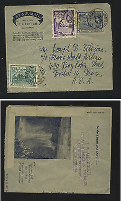 British  Guiana  uprated  air letter sheet  1958    KL0113