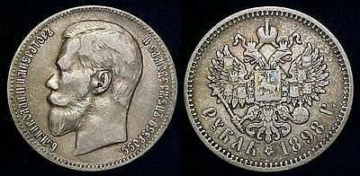 RUSSIA 1898 Silver 1 Rouble ***