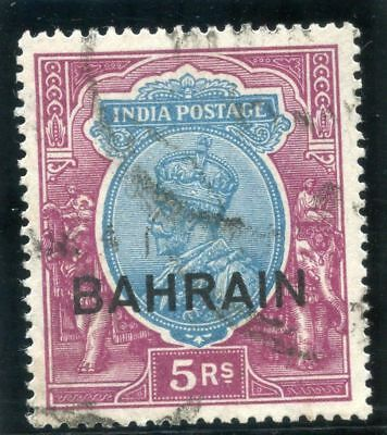 Bahrain 1933 KGV 5r ultramarine & purple very fine used. SG 14. Sc 14.