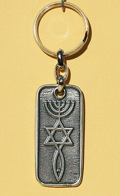 Messianic Seal Keychain Jewish Hebrew Root Grafted In Jesus Jerusalem Holy Land