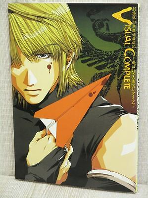 SAIYUKI Genso Maden Visual Complete w/Poster Postcard Art Book EX95*