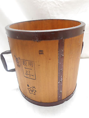 Collectable Vintage Japanese Rice Bucket Sugi Wood #15
