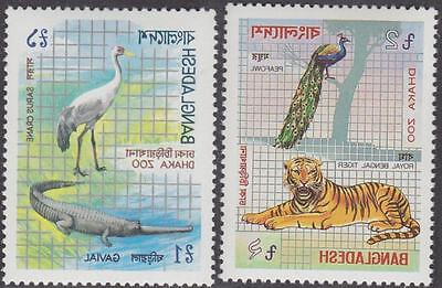 Bangladesh #247-48 MNH Zoo Tiger Bird set 1984 cv $5.85