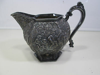 Vintage Barbour Silverplated Repouse Dutch Scene Pitcher