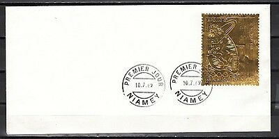 """"""" Niger, Scott cat. C111. Apollo 8, Gold Foil on a First day cover."""