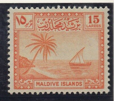 MALDIVE ISLANDS;  1950 early Palm Tree & Dow issue Mint hinged 15L. value