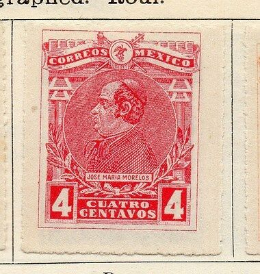 Mexico 1915 Early Issue Fine Mint Hinged 4c. Imperf 074499