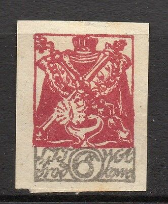 Lithuania (Central) 1920 Early Issue Fine Mint Hinged 6m. 074765