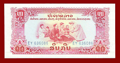 Nd Laos 10 Kip Uncirculated Note 6086