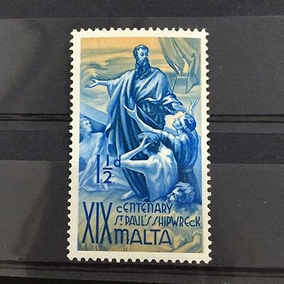 Malta Variety Stamp Gold Omitted SAID275 #2480