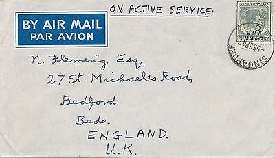 Singapore To Bedford Cover British Military Administration 1947