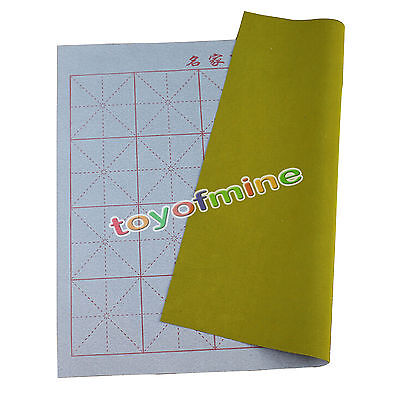 Magic Water Writing Clothing Flannel Fiber Fabric Practicing Chinese Calligraphy